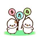 ヒナちゃん&ムクちゃん(個別スタンプ:40)