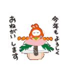 金沢生まれの起き上がりねん 2(個別スタンプ:1)