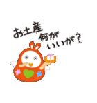 金沢生まれの起き上がりねん 2(個別スタンプ:2)