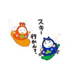 金沢生まれの起き上がりねん 2(個別スタンプ:4)