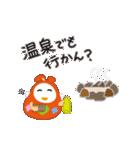 金沢生まれの起き上がりねん 2(個別スタンプ:6)