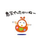 金沢生まれの起き上がりねん 2(個別スタンプ:7)