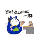 金沢生まれの起き上がりねん 2(個別スタンプ:11)