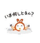 金沢生まれの起き上がりねん 2(個別スタンプ:16)