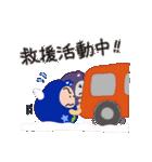 金沢生まれの起き上がりねん 2(個別スタンプ:20)