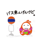 金沢生まれの起き上がりねん 2(個別スタンプ:24)