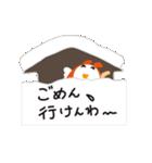 金沢生まれの起き上がりねん 2(個別スタンプ:25)