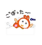 金沢生まれの起き上がりねん 2(個別スタンプ:30)