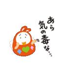 金沢生まれの起き上がりねん 2(個別スタンプ:38)