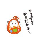 金沢生まれの起き上がりねん 2(個別スタンプ:39)