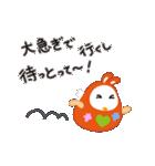 金沢生まれの起き上がりねん 2(個別スタンプ:40)