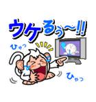 トイカプセル・モンキーズ「TV」編(個別スタンプ:02)
