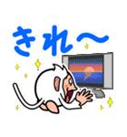 トイカプセル・モンキーズ「TV」編(個別スタンプ:07)