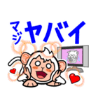 トイカプセル・モンキーズ「TV」編(個別スタンプ:08)