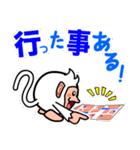 トイカプセル・モンキーズ「TV」編(個別スタンプ:10)