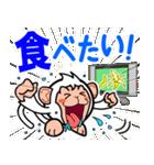 トイカプセル・モンキーズ「TV」編(個別スタンプ:13)