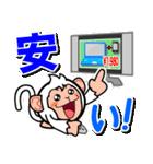 トイカプセル・モンキーズ「TV」編(個別スタンプ:24)