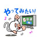 トイカプセル・モンキーズ「TV」編(個別スタンプ:26)