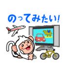 トイカプセル・モンキーズ「TV」編(個別スタンプ:27)