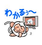 トイカプセル・モンキーズ「TV」編(個別スタンプ:34)