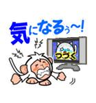 トイカプセル・モンキーズ「TV」編(個別スタンプ:36)