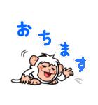 トイカプセル・モンキーズ「TV」編(個別スタンプ:38)