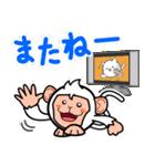 トイカプセル・モンキーズ「TV」編(個別スタンプ:40)
