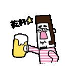 しましまみつお(個別スタンプ:01)
