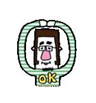 しましまみつお(個別スタンプ:02)