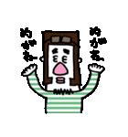 しましまみつお(個別スタンプ:05)