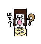 しましまみつお(個別スタンプ:07)