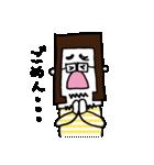 しましまみつお(個別スタンプ:09)
