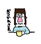 しましまみつお(個別スタンプ:14)