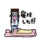 しましまみつお(個別スタンプ:16)