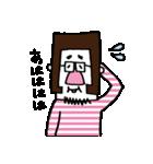 しましまみつお(個別スタンプ:37)