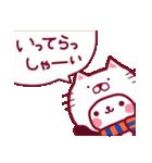 あ・い・さ・つ(個別スタンプ:09)