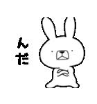 方言うさぎ 津軽弁編(個別スタンプ:2)
