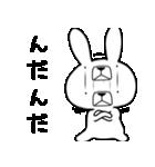 方言うさぎ 津軽弁編(個別スタンプ:3)
