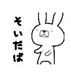 方言うさぎ 津軽弁編(個別スタンプ:10)