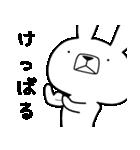 方言うさぎ 津軽弁編(個別スタンプ:25)