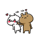 愛しすぎて大好きすぎる。Geki Answer(個別スタンプ:01)