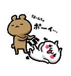 愛しすぎて大好きすぎる。Geki Answer(個別スタンプ:03)