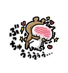 愛しすぎて大好きすぎる。Geki Answer(個別スタンプ:04)