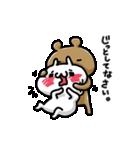 愛しすぎて大好きすぎる。Geki Answer(個別スタンプ:05)