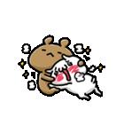 愛しすぎて大好きすぎる。Geki Answer(個別スタンプ:06)
