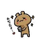 愛しすぎて大好きすぎる。Geki Answer(個別スタンプ:09)