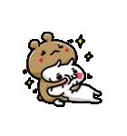 愛しすぎて大好きすぎる。Geki Answer(個別スタンプ:10)