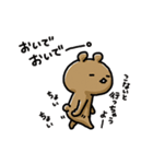 愛しすぎて大好きすぎる。Geki Answer(個別スタンプ:18)