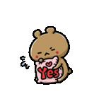 愛しすぎて大好きすぎる。Geki Answer(個別スタンプ:25)