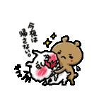 愛しすぎて大好きすぎる。Geki Answer(個別スタンプ:38)